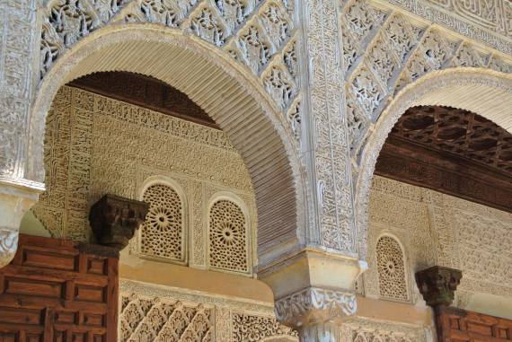 Alhambra Alhambra with Study Work Travel Blog